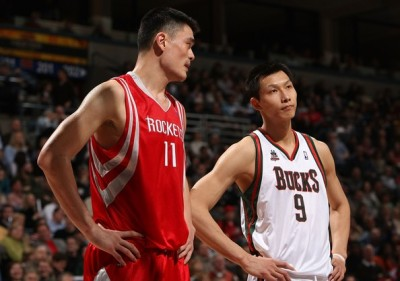 BUST! (the furthest thing from Yao Ming)